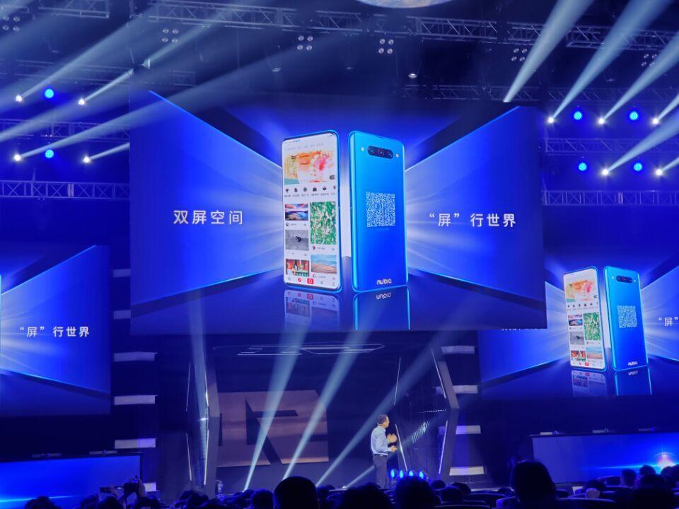 双面旗舰努比亚 Z20 正式发布,售价 3499 元起 - 热点资讯
