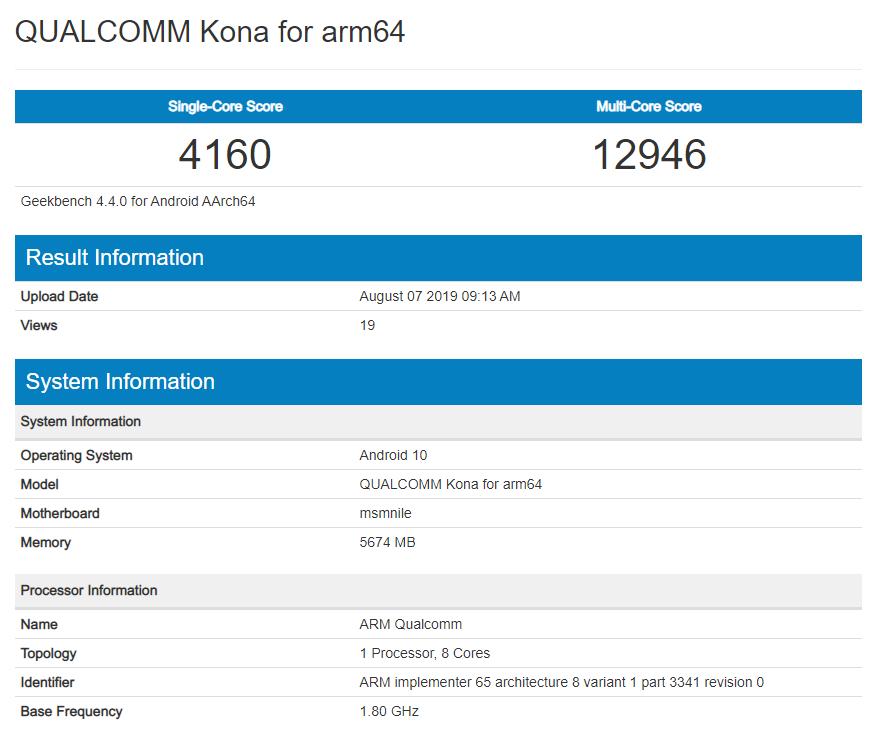 疑似骁龙 865 跑分曝光,单核 4160 分,多核12946 分 - 热点资讯