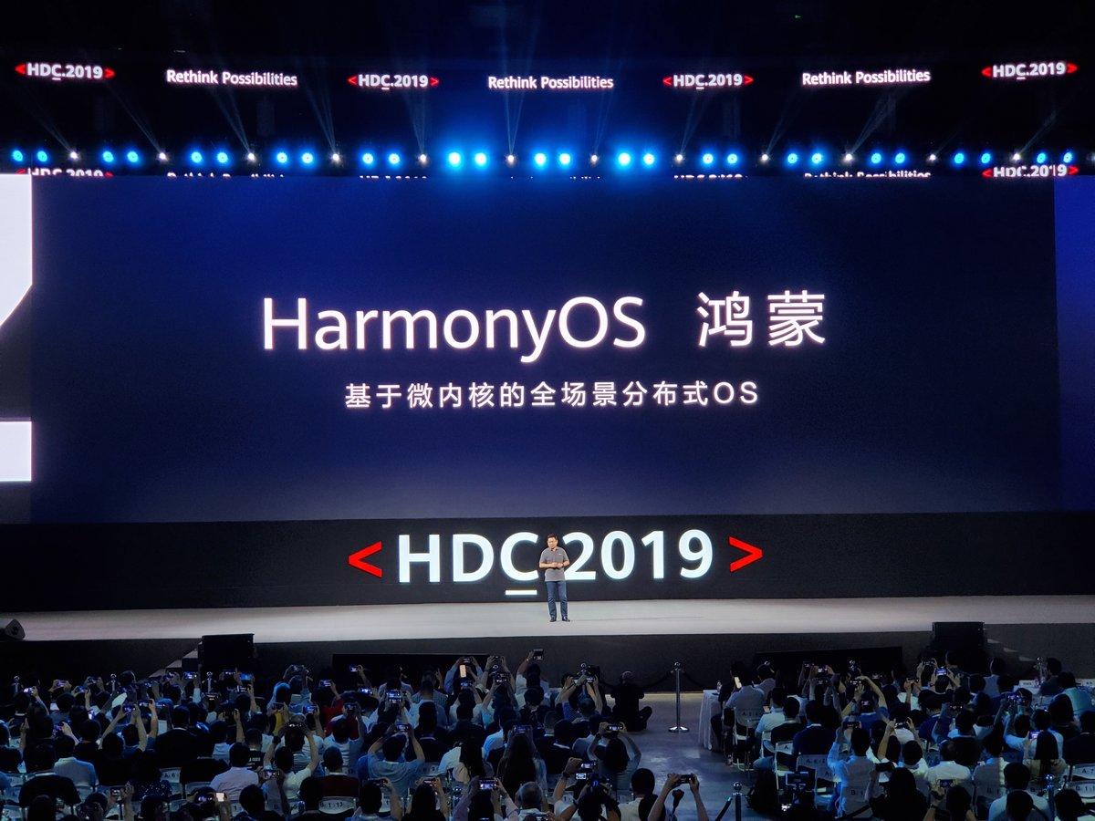 华为鸿蒙OS正式发布:面向未来,性能更强也更安全 - 热点资讯