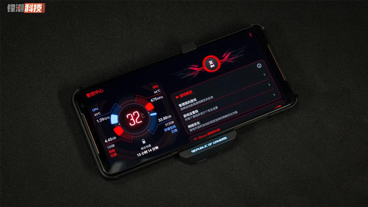 提高屏幕刷新率的同时,为何触控采样率也在飙升? - 热点资讯