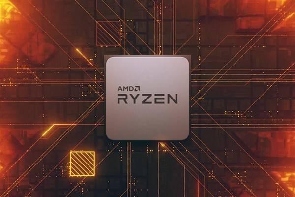 AMD Yes !第四代锐龙处理器明年发布,无需换主板 - 热点资讯