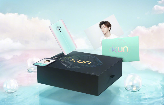 vivo S5 ikun定制礼盒公布,将于11月11日开启预售 - 热点资讯