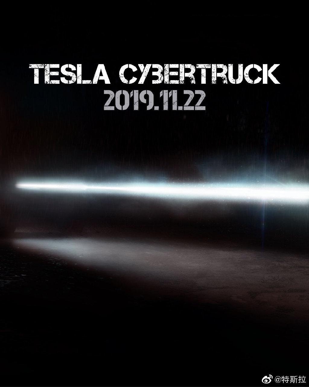特斯拉 Cybertruck 皮卡将于明日亮相,续航 800 公里 - 热点资讯