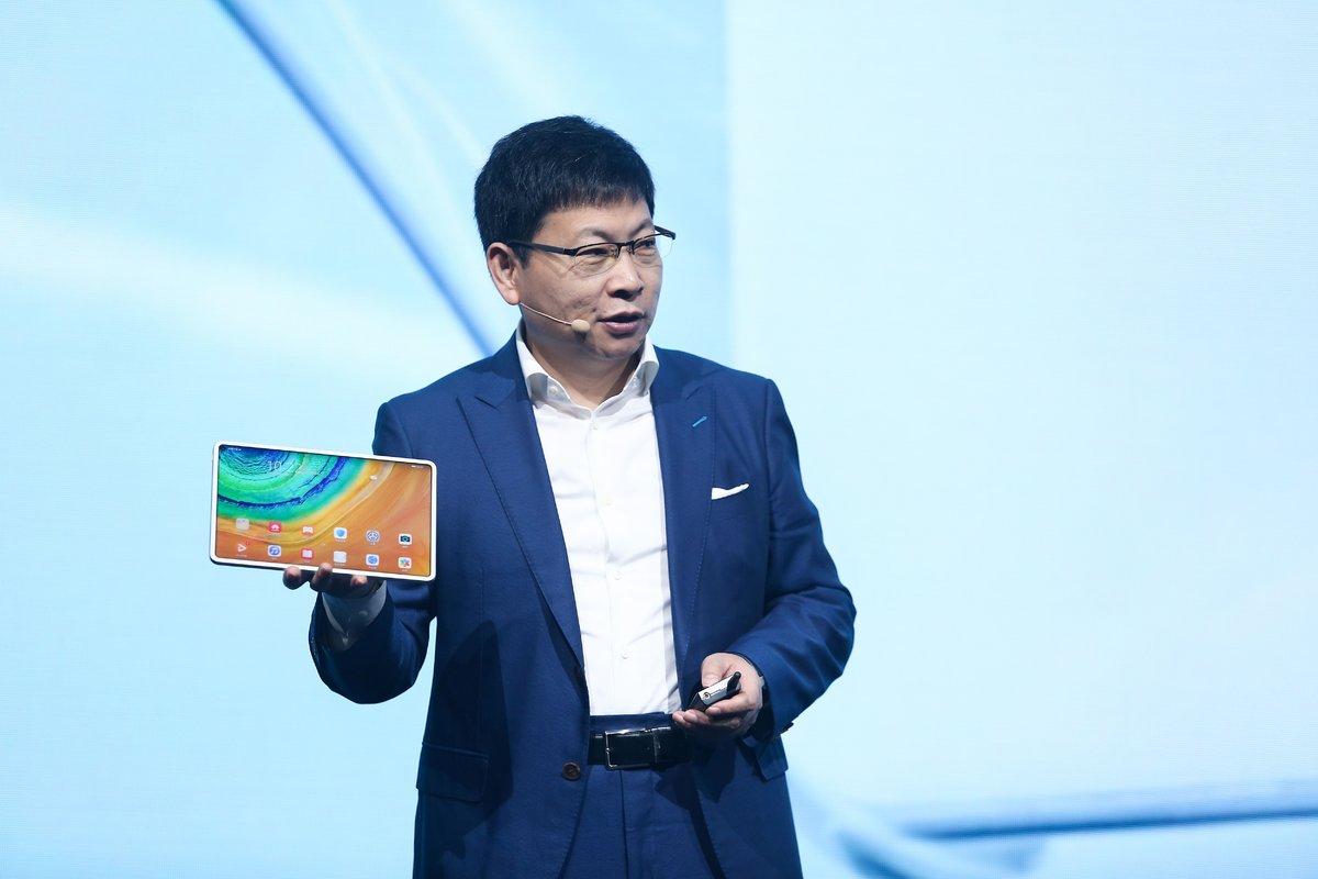 华为全新旗舰平板系列,MatePad Pro重构智慧办公体验 - 热点资讯