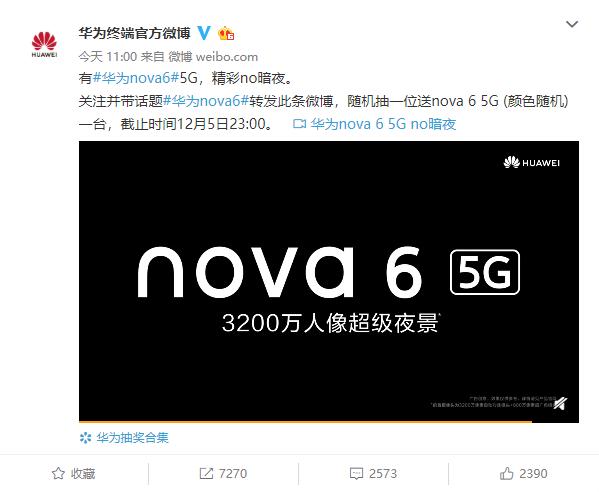 华为 nova 6 SE 渲染图曝光,背面神似 iPhone 11 系列 - 热点资讯