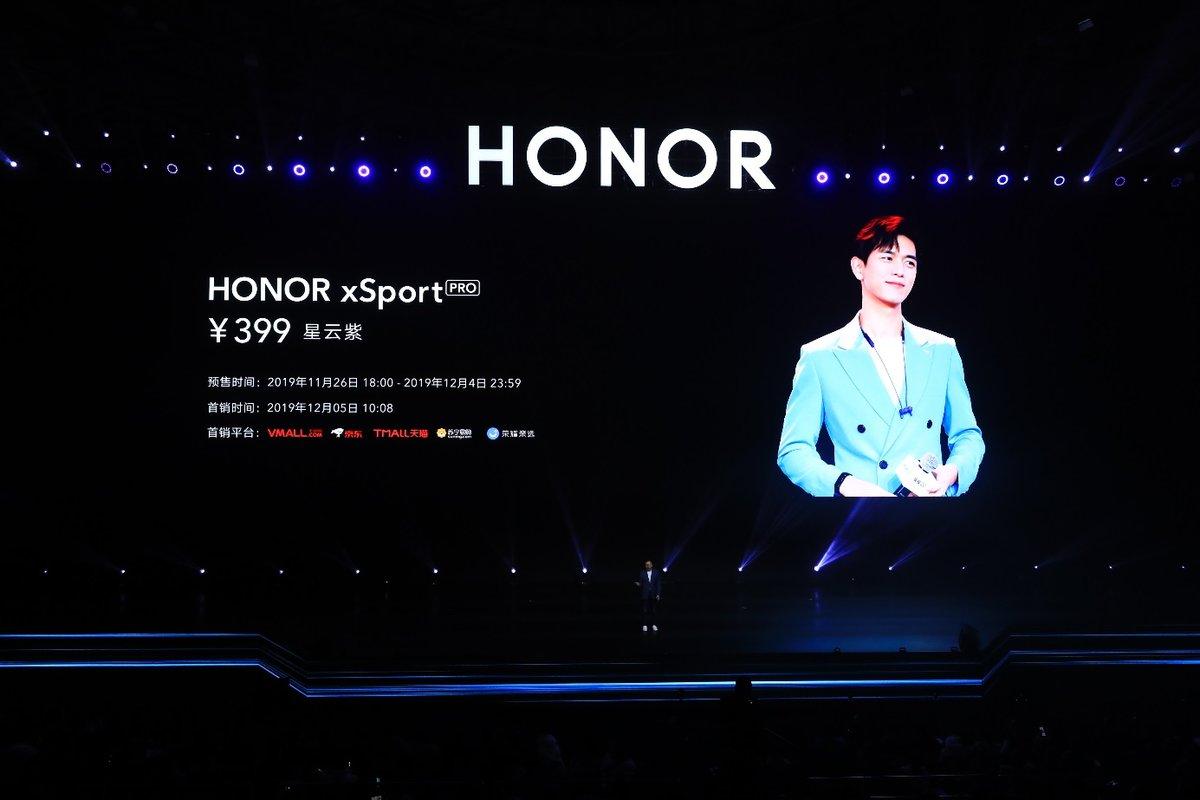 不止李现同款,荣耀xSport PRO蓝牙耳机亮相V30发布会 - 热点资讯