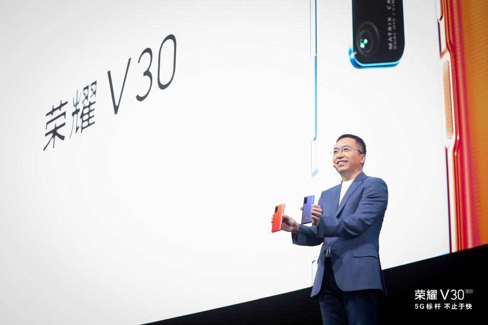 3299元起轻松拥有真正5G手机!荣耀V30系列12月5日开卖 - 热点资讯