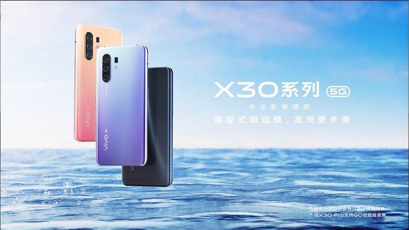 vivo X30三大拍照功能点曝光 超长焦+人像打造旗舰水准 - 热点资讯