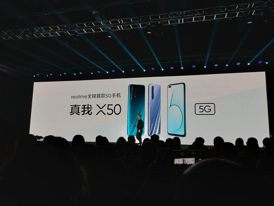 2499元起,realme真我X50发布:120Hz屏+双模5G - 热点资讯