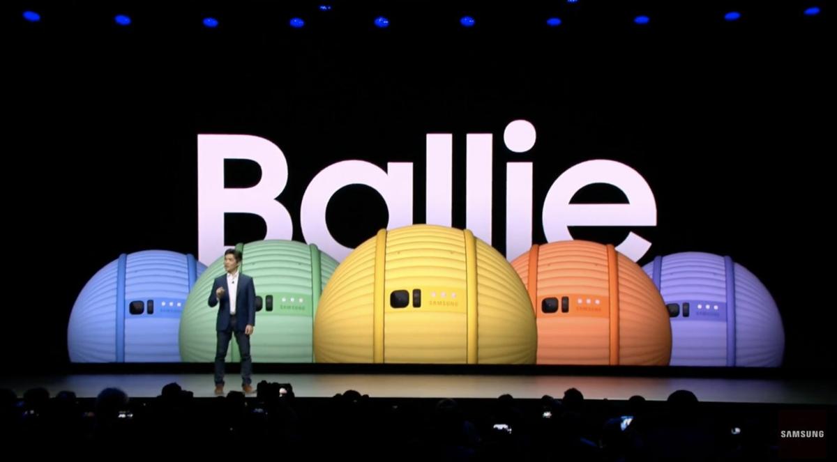 三星发布球形机器人 Ballie:可控制家居,也能当朋友 - 热点资讯