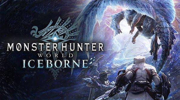 PC版《怪物猎人世界:冰原》凌晨1点解锁,准备下载吧 - 热点资讯