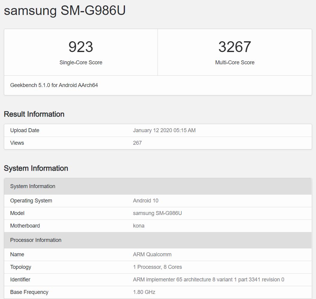 三星 Galaxy S20 Ultra 跑分曝光,搭载 12GB 内存 - 热点资讯