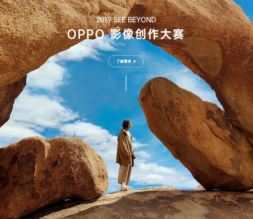 由静而动,OPPO Reno3 Pro「一镜到底」记录多样生活 - 热点资讯
