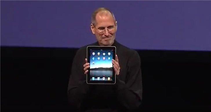 发布了10年,苹果iPad改变了什么? - 热点资讯