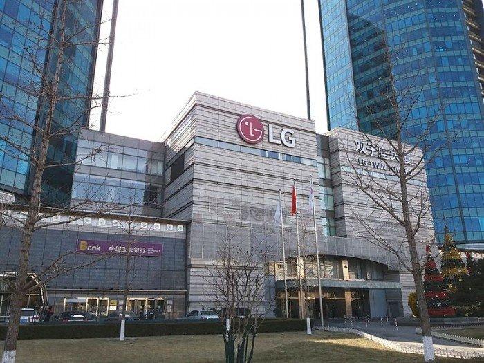 一流企业卖大楼,LG 11.5 亿美元出售北京双子座大厦 - 热点资讯