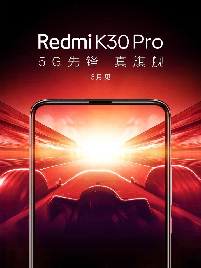 Redmi K30 Pro没有打孔,为什么2020年真·全面屏变少了 - 热点资讯