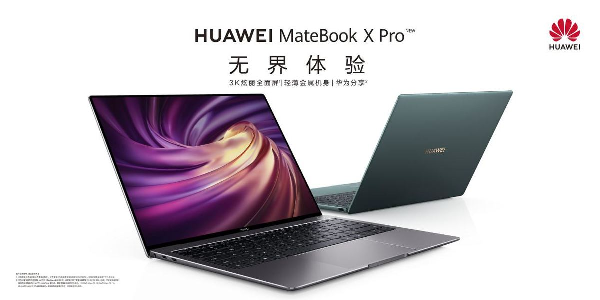 华为MateBook X Pro 2020款发布,多屏协同玩转跨平台办公 - 热点资讯