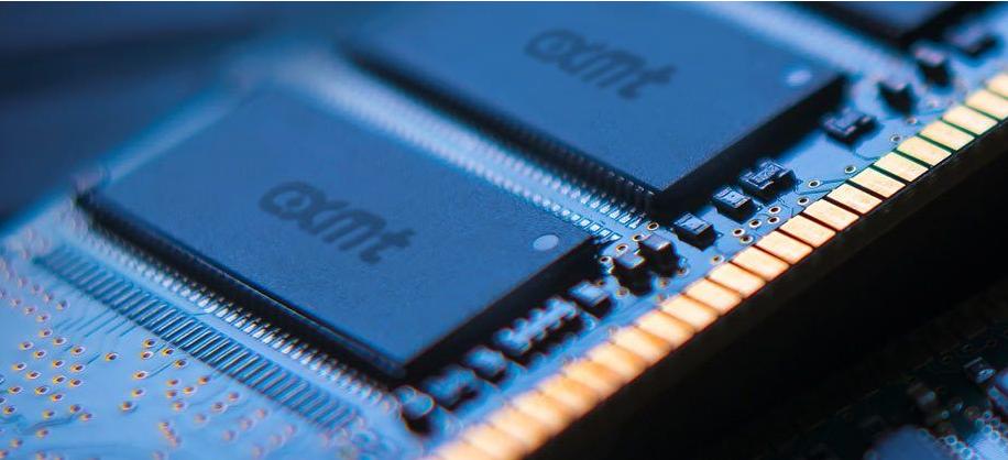 长鑫上架DDR4/LPDDR4X内存:已开启售前咨询 - 热点资讯