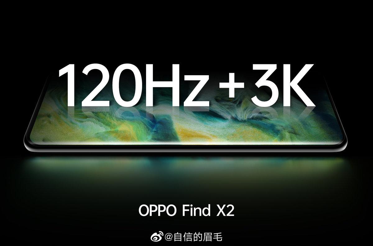 怎样才算是 3K 屏,OPPO Find X2 的屏幕应该怎么叫? - 热点资讯