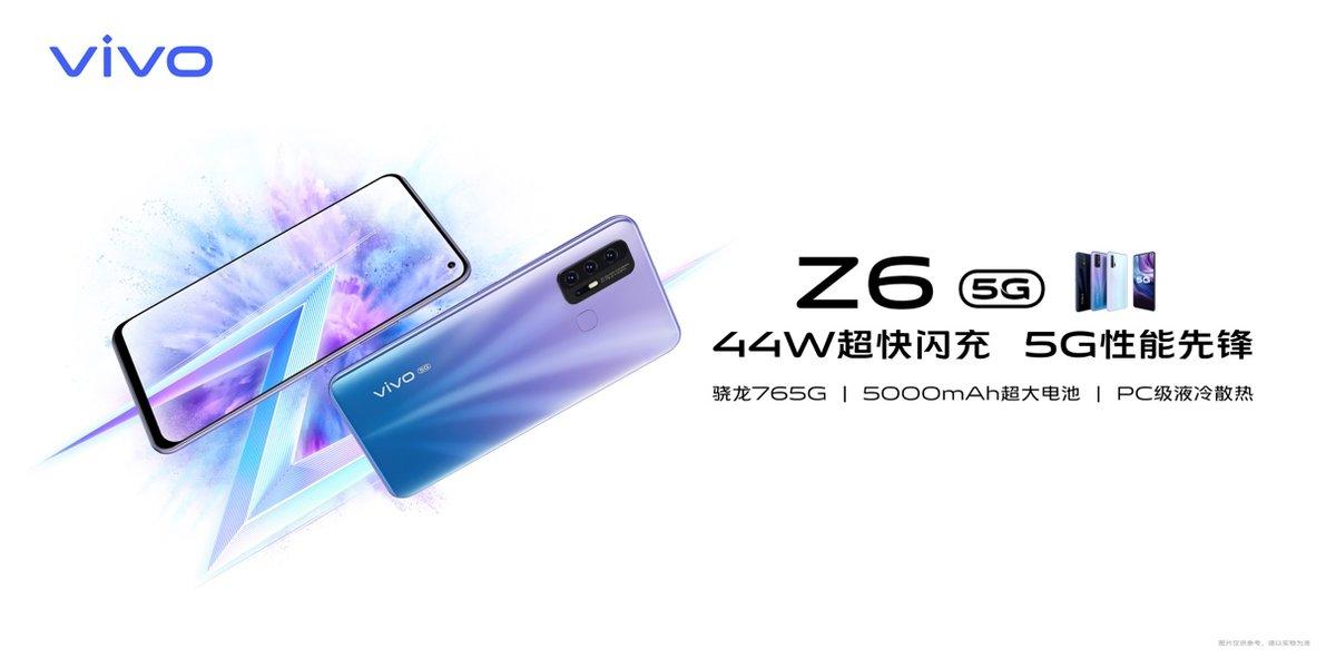 5G普及力作vivo Z6于3月8日正式开售,售价2298起 - 热点资讯