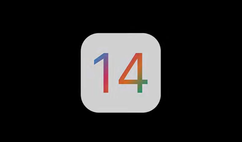iOS 14 代码泄露,里面藏着新品资料 - 热点资讯