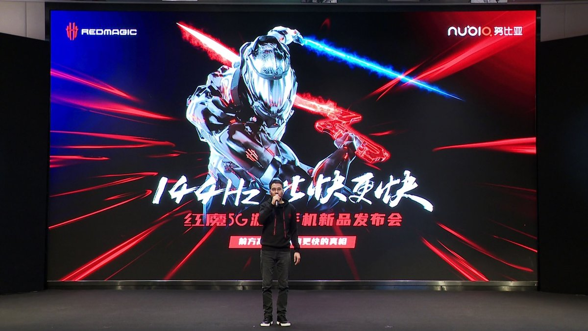 """红魔5G新品发布,倪飞携手脱口秀总冠军卡姆解密""""144HZ比快更快"""" - 热点资讯"""