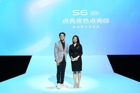 【晚偷看】全新5G自拍手机,vivo S6系列正式发布