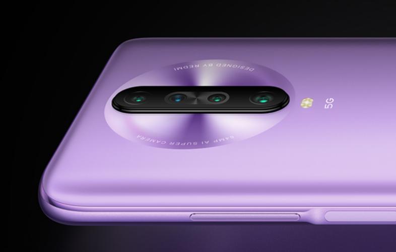 【力皮西】性价比更高,Redmi K30 5G 极速版明天开售