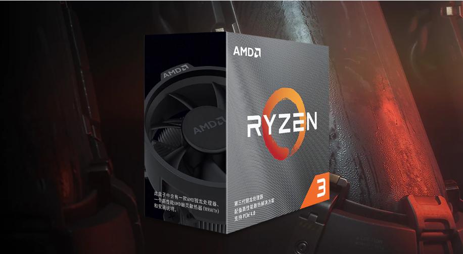【力皮西】组装入门游戏电脑,不放考虑一下 AMD R3 3100