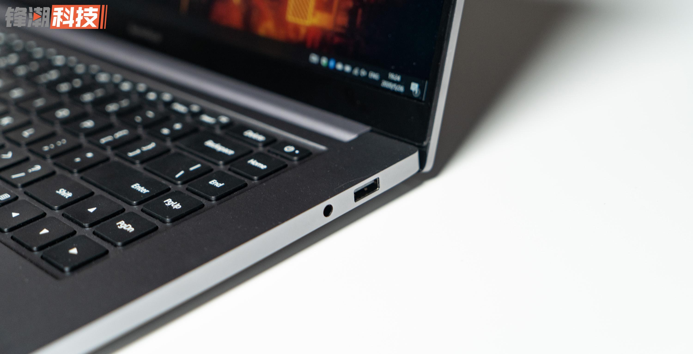 【力皮西】价格最便宜的高素质大屏笔记本,RedmiBook 16 锐龙版首发 3799 元