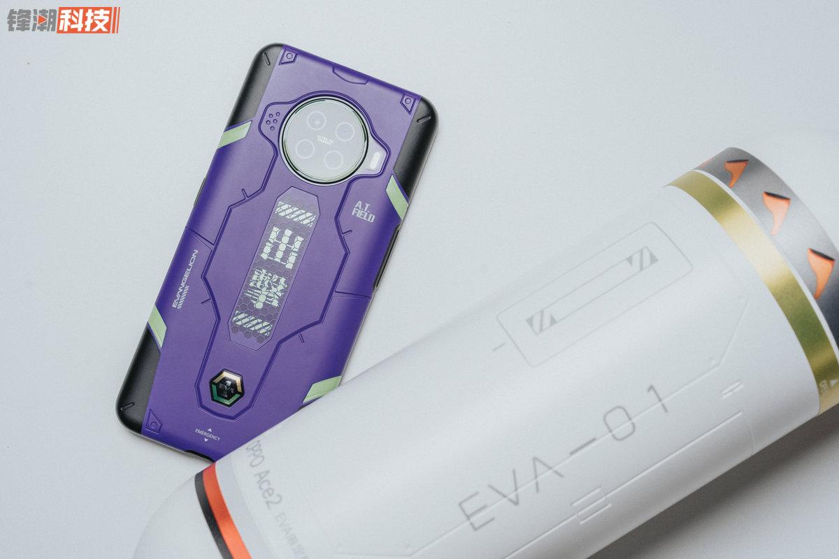 【力皮西】近期最为良心的联名作品,OPPO Ace2 EVA 限定版即将开售
