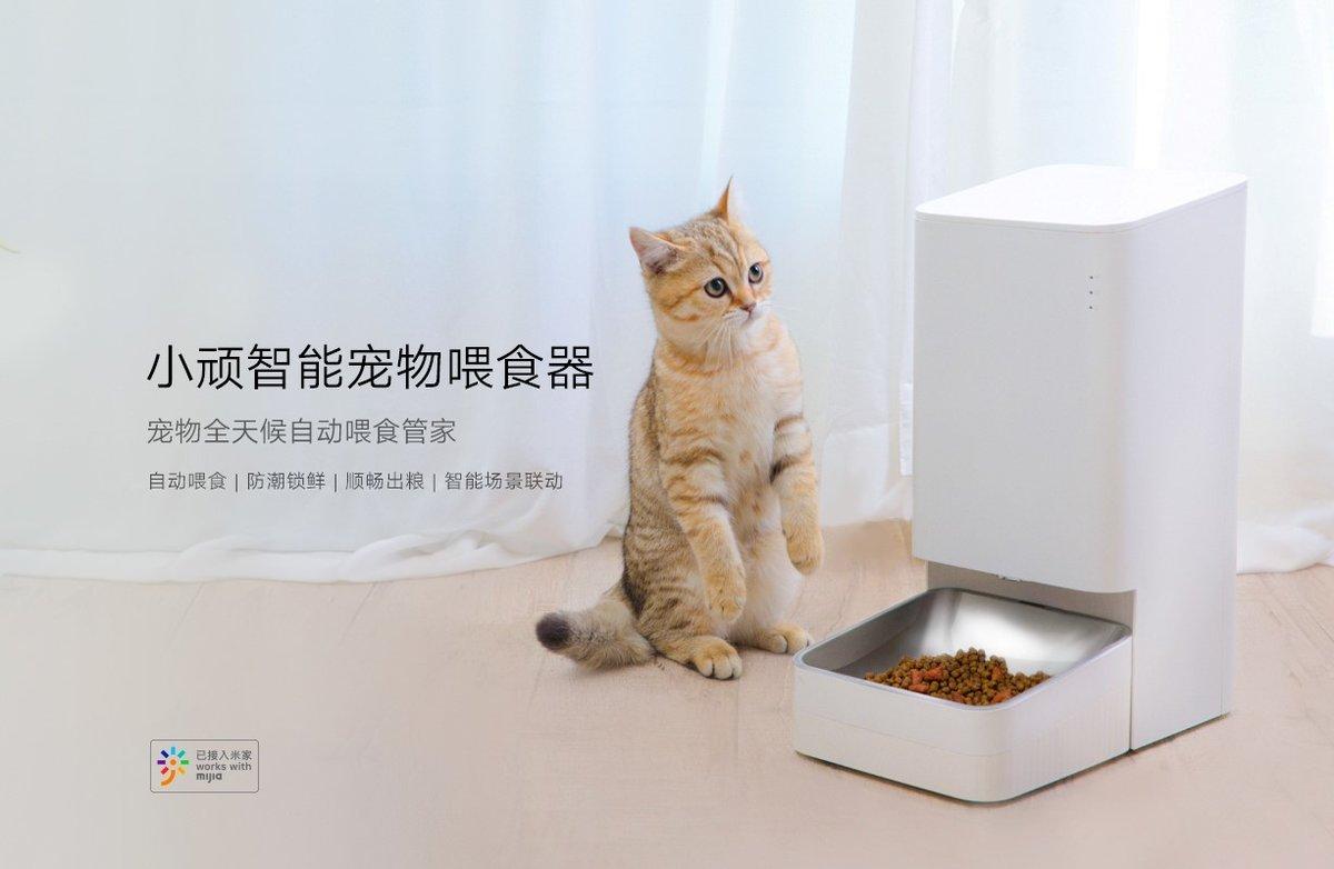 【力皮西】小米618众多新品预售 Redmi显示器1A 23.8英寸售价499元