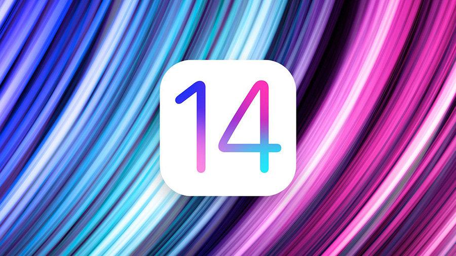 iOS14 Beta 6 测试版更新,新增 AirPods Pro 空间音频 - 热点资讯 首页 第1张
