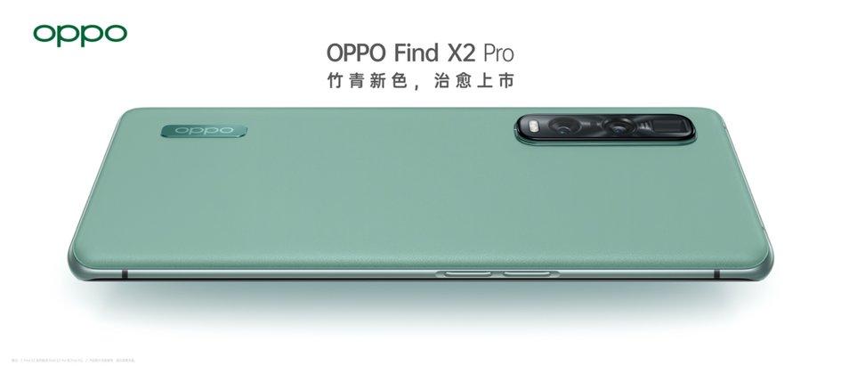 【力皮西】以生命力,舒缓焦躁:Find X2 Pro 竹青开售