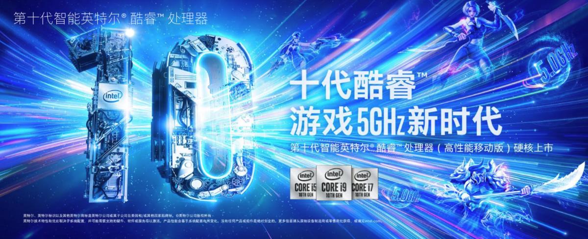 【力皮西】主频破3GHz,高通骁龙865 Plus/8cx Plus 有什么名堂?