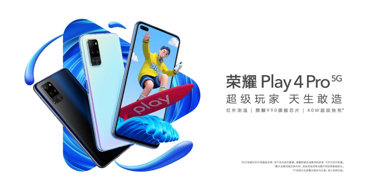 荣耀Play4 Pro测温版国外走红,eBay二手价高达999美元