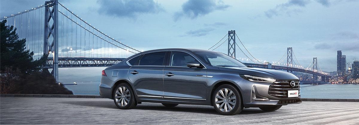 【力皮西】车身超5米,广汽传祺全新GA8上市,售价15.68万起