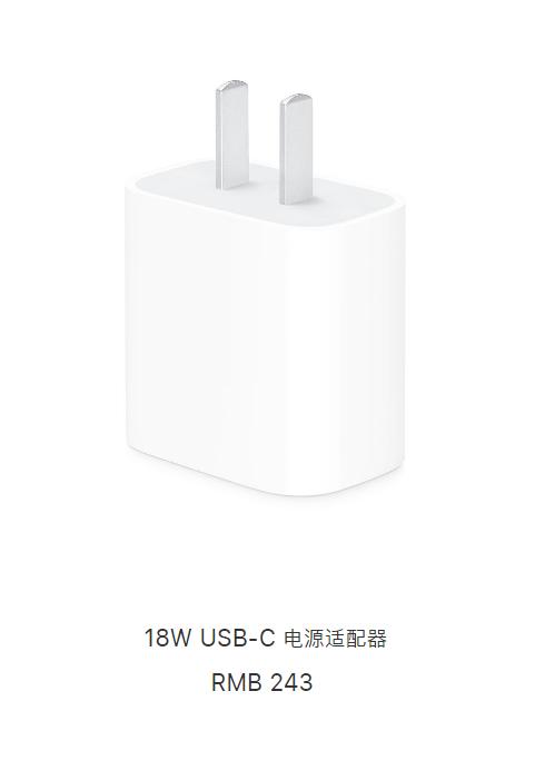 【力皮西】继耳机之后,iPhone 12 被曝将取消标配充电头