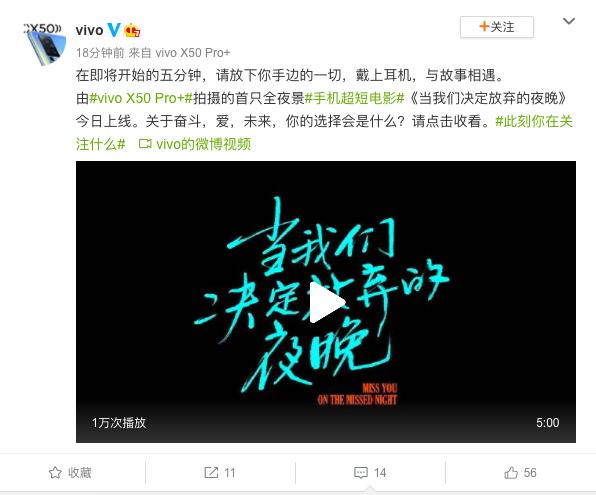 【推看够】导演杨庆新作上线 v