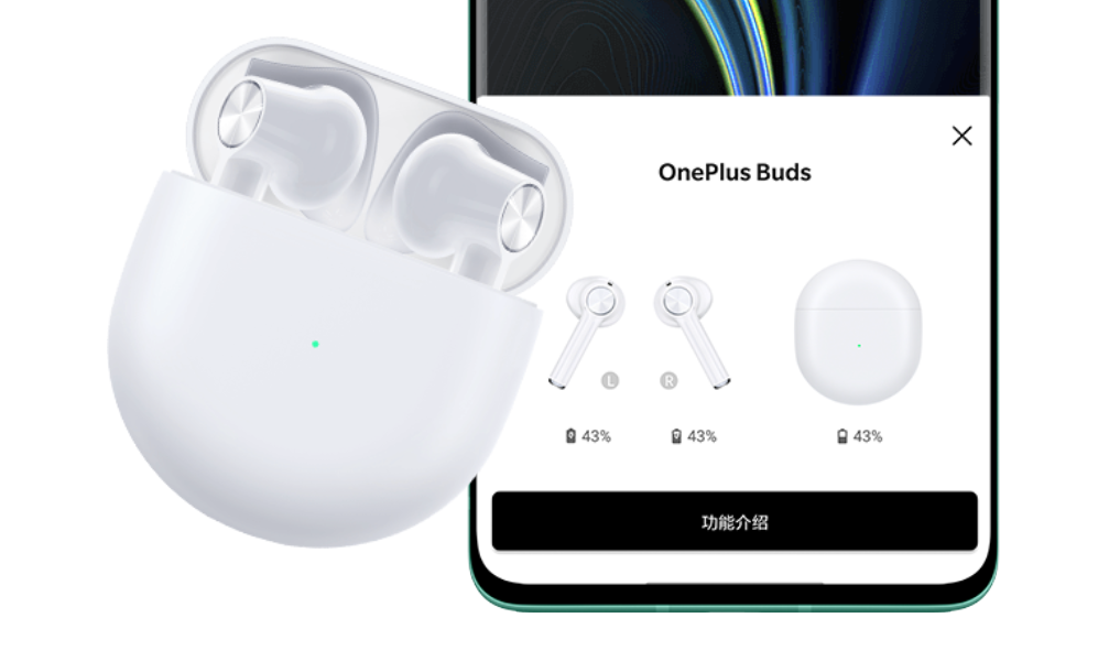 美海关闹乌龙:把OnePlus Buds误认为「假冒AirPods」 - 热点资讯 首页 第3张