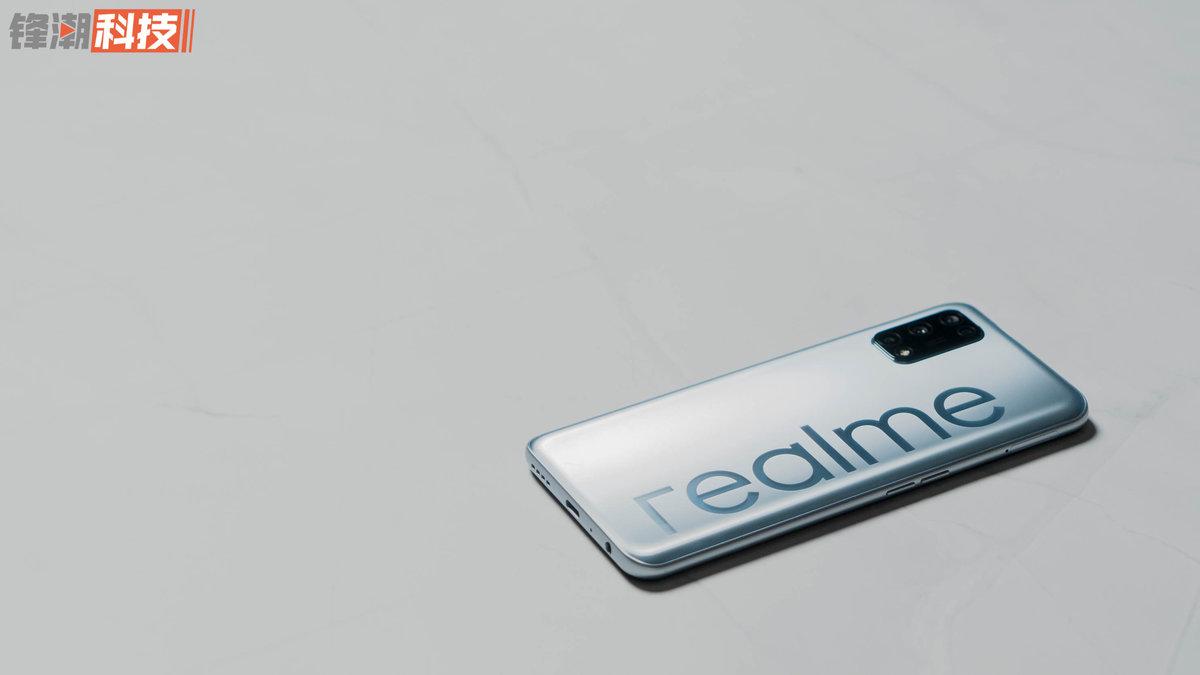 5G 手机没那么贵,一千多就能买到不错的机型 - 热点资讯 每日推荐 第6张