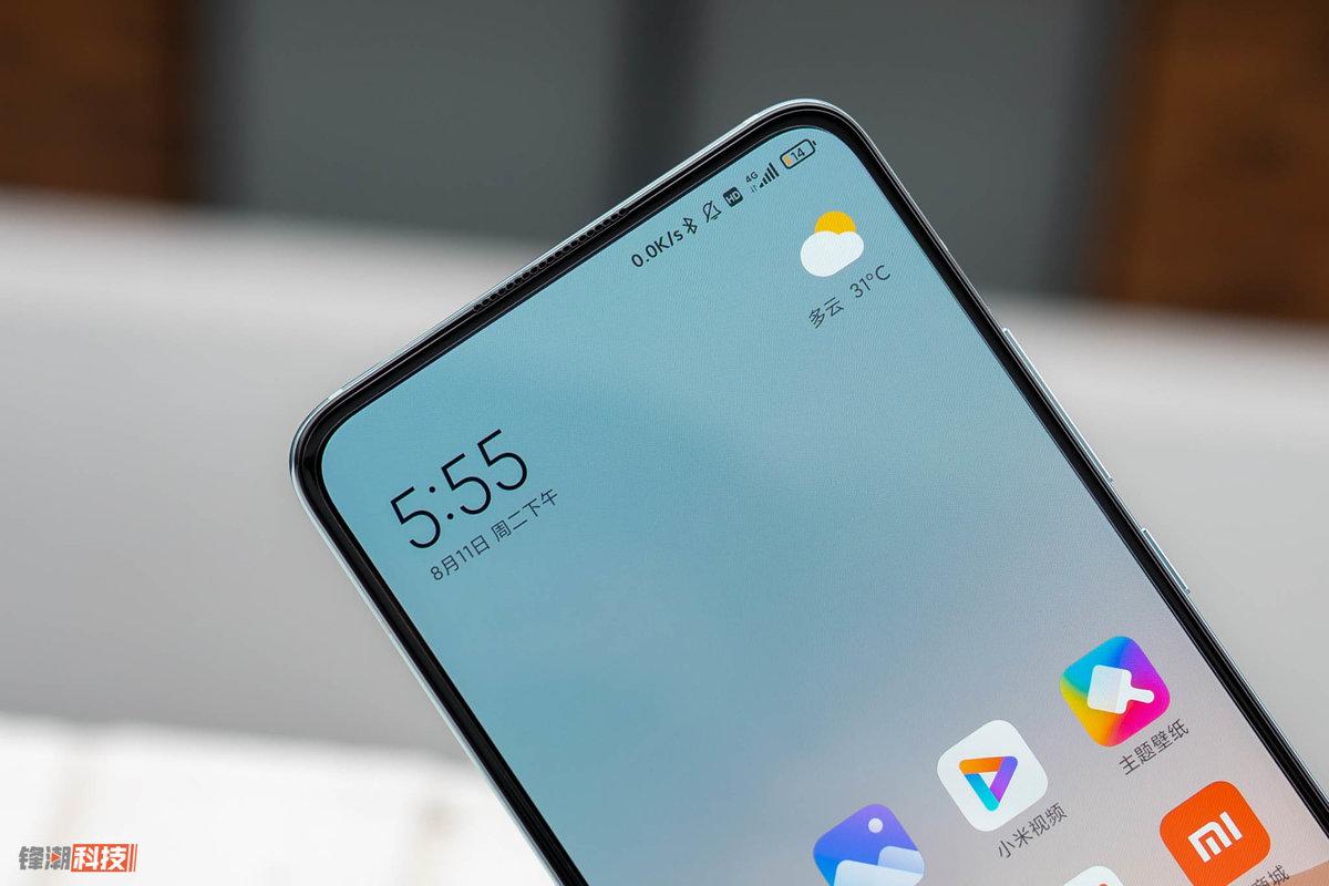 5G 手机没那么贵,一千多就能买到不错的机型 - 热点资讯 每日推荐 第3张