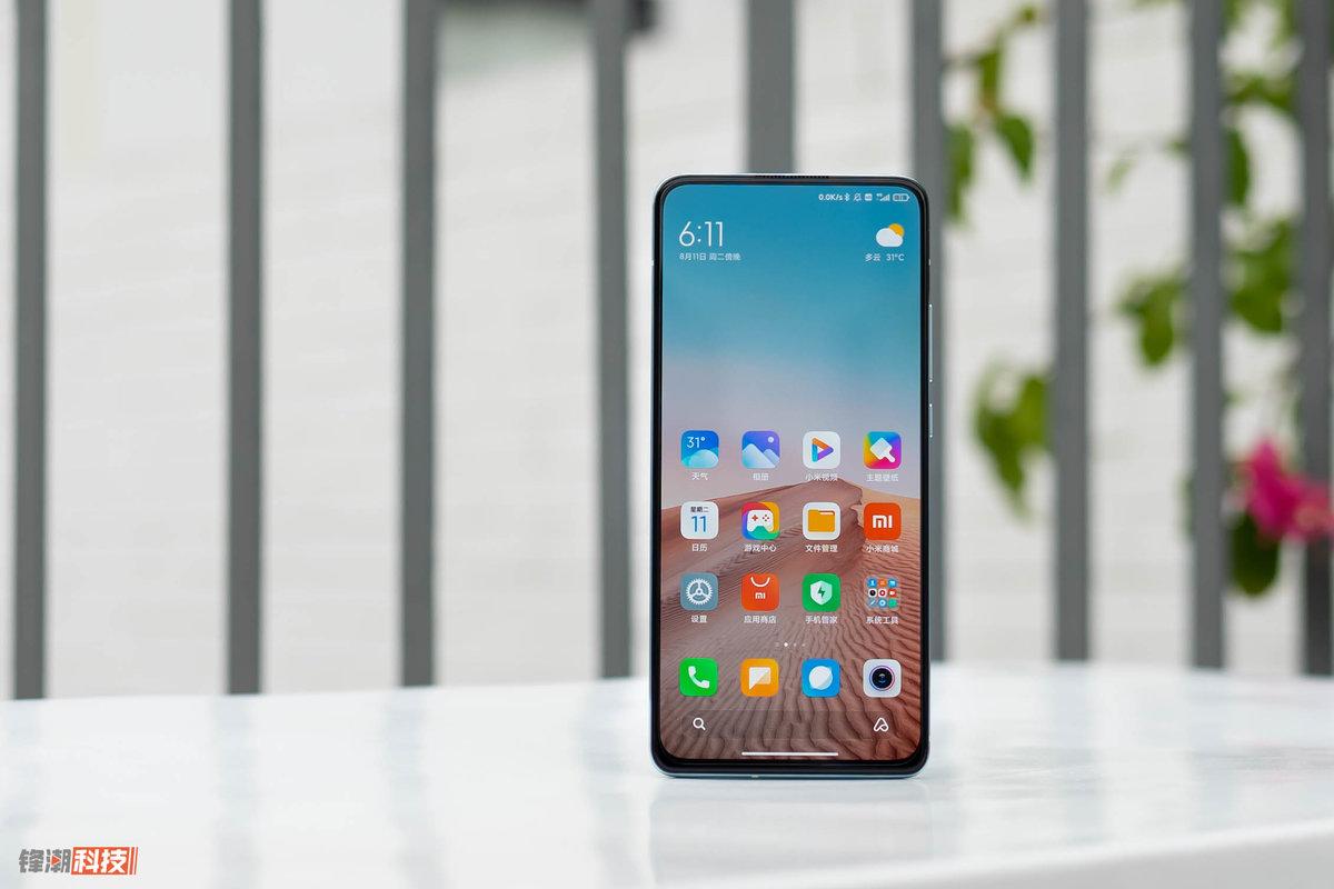 5G 手机没那么贵,一千多就能买到不错的机型 - 热点资讯 每日推荐 第1张