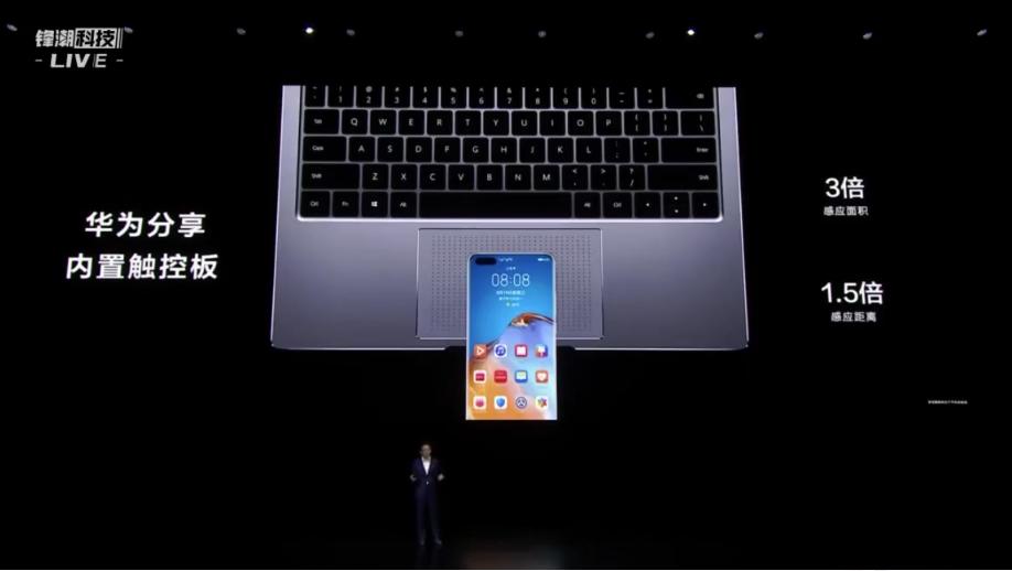 华为新款 MateBook 13/14 发布:2K 屏+标压锐龙处理器 - 热点资讯 每日推荐 第5张