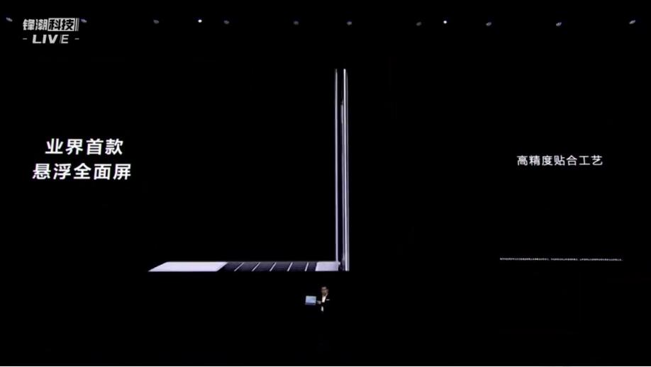 华为 MateBook X 发布:重量仅为 1kg 的静音轻薄体验 - 热点资讯 首页 第1张