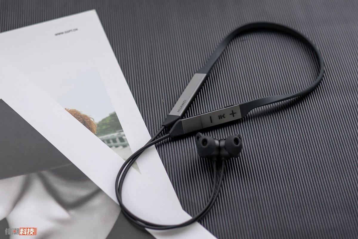 华为FreeLace Pro颈戴式无线耳机发布:支持双重主动降噪 - 热点资讯 专题图文 第2张