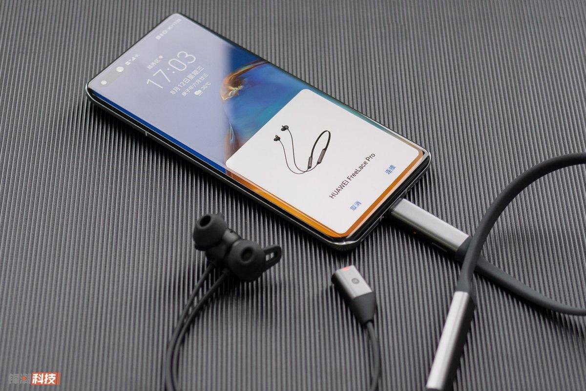 华为FreeLace Pro颈戴式无线耳机发布:支持双重主动降噪 - 热点资讯 专题图文 第4张