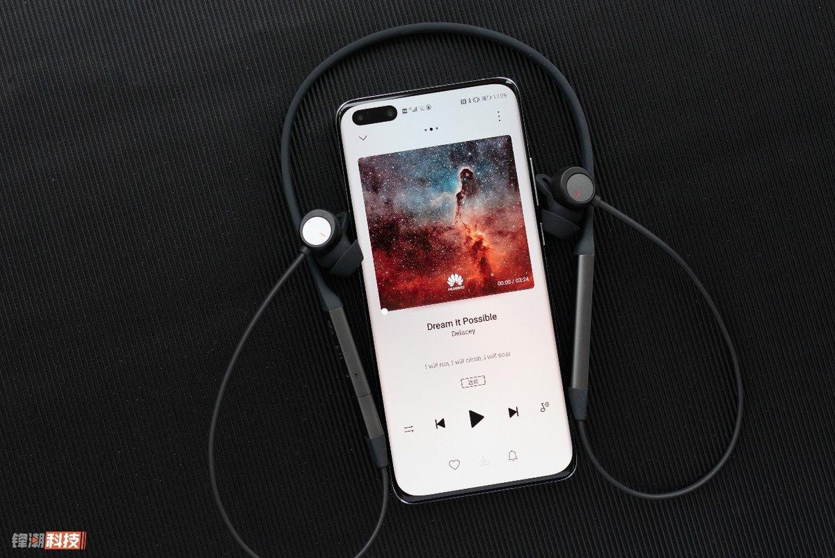 华为FreeLace Pro颈戴式无线耳机发布:支持双重主动降噪 - 热点资讯 专题图文 第5张