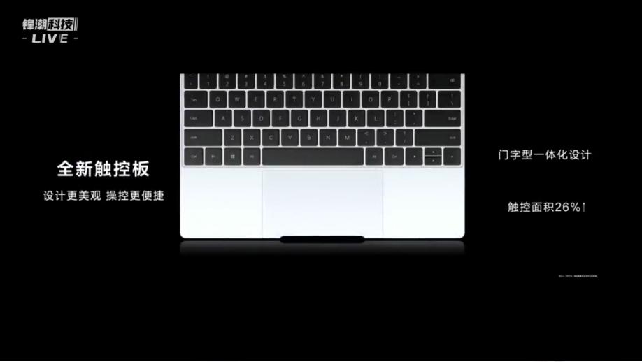华为 MateBook X 发布:重量仅为 1kg 的静音轻薄体验 - 热点资讯 首页 第6张