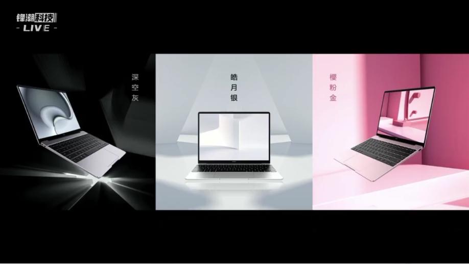 华为新款 MateBook 13/14 发布:2K 屏+标压锐龙处理器 - 热点资讯 每日推荐 第6张